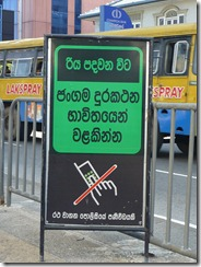 Colombo - No texting or talking in Sri Lankan sign (123)
