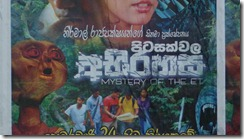 Colombo - sign ET Mystery poster (150)
