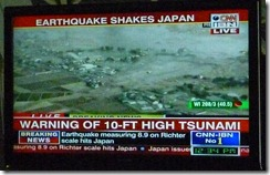 Japan - Earthquake and tsunami disaster first report at 12:34 pm Mumbai Time