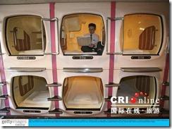 Japanese capsule-hotel