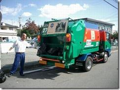 Japanese garbage truck