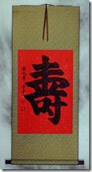 Kanji Longevity