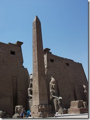 Luxor tour Obelisk 25 feet tall