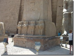 Luxor tour Obelisk base