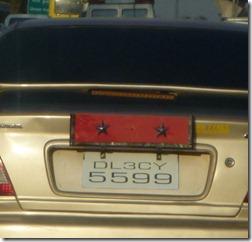New Delhi 2 Star Driver