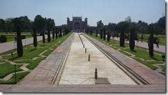 Taj Mahal Tour View from base of Taj Mahal To Gate