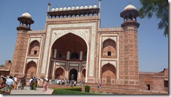 Taj Mahal Tour South Gate