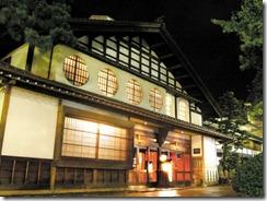 World's Oldest Hotel Hoshi Ryokan, Japan