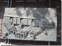 Holocaust Memorial in plaza