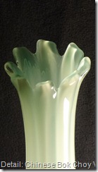 Glass - For Sale Vase  V28 V29 Scallop Edges (6)